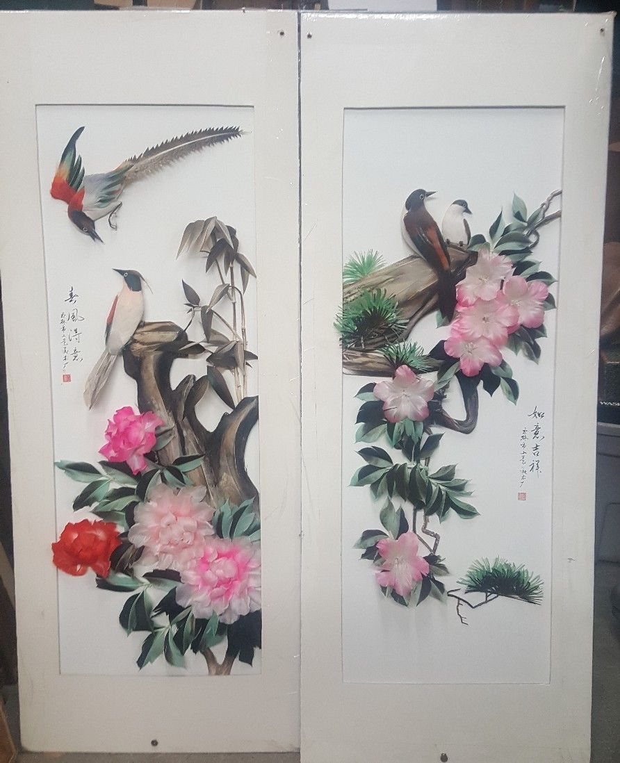 4e48bceef $120.00. Up for sale is a pair of original vintage Chinese feather art ...