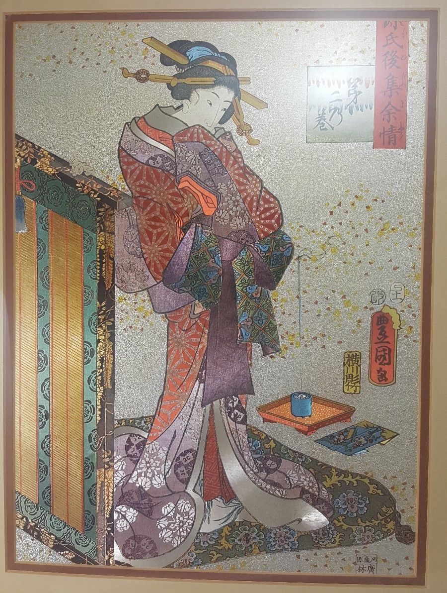 Vintage Japanese Art Deco Traditional Paper Art With Wooden Frame